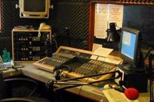 Policía confiscó computador de emisora falconiana